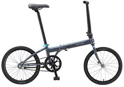 Dahon Mariner D7 Folding Bike